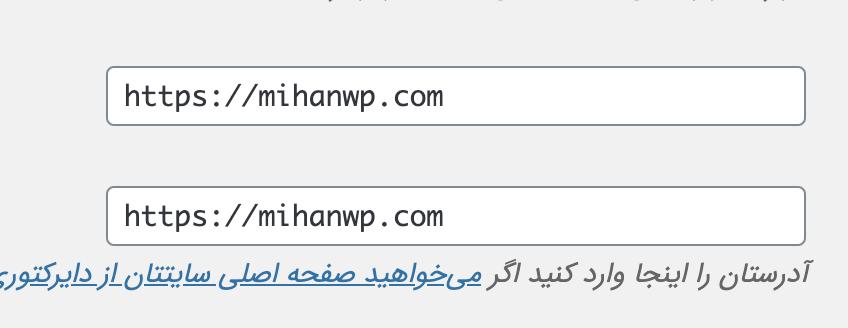 نصب SSL در وردپرس