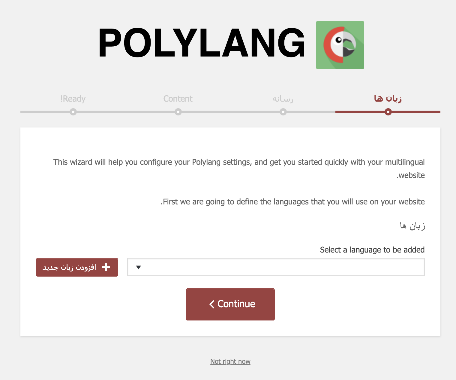 نصب افزونه polylang