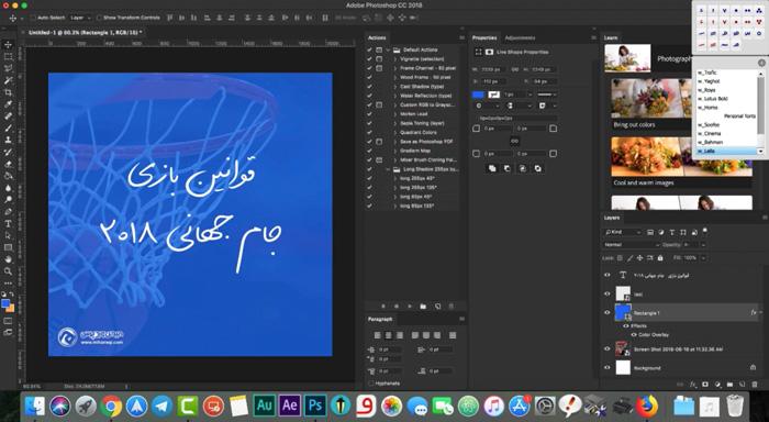 تولید محتوای گرافیکی و تصاویر با فتوشاپ