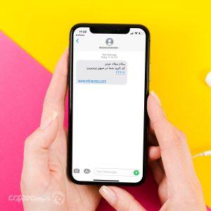 ثبت نام با شماره موبایل در وردپرس