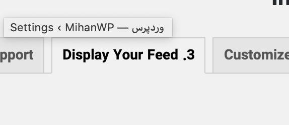 نمایش فید اینستاگرام در وردپرس