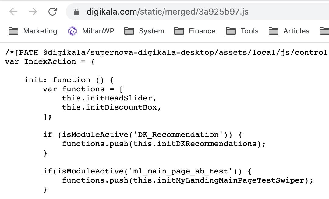 مینیفای کردن جاوا اسکریپت