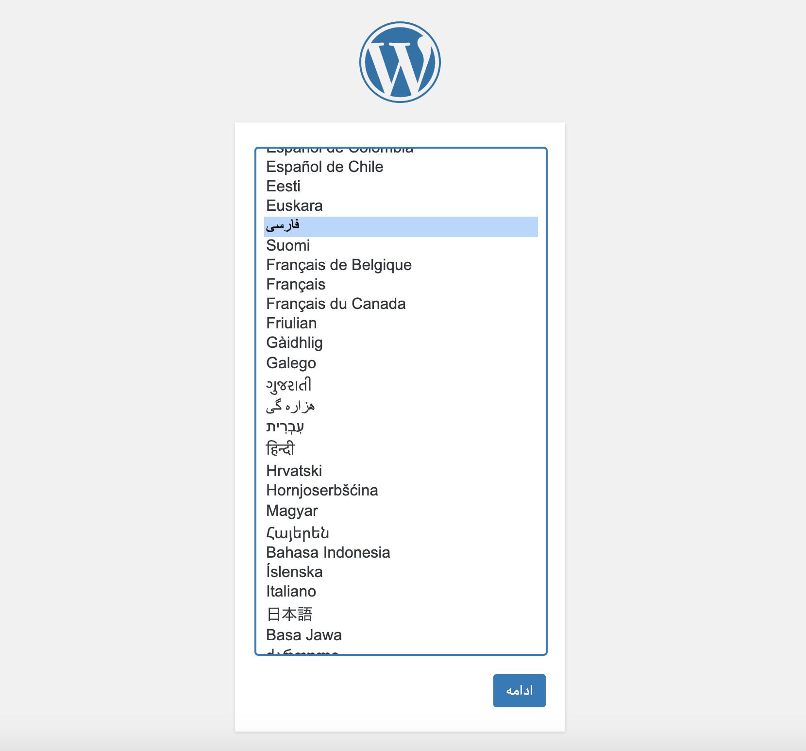 انتخاب زبان وردپرس برای نصب