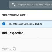 خطای Page actions are temporarily disabled در گوگل سرچ کنسول