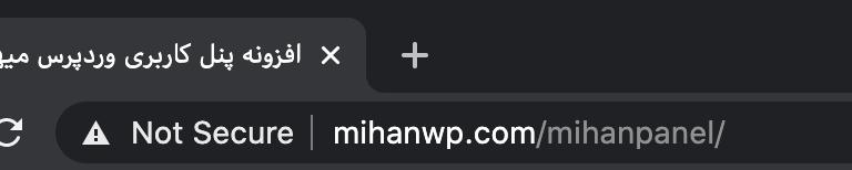 URL با http