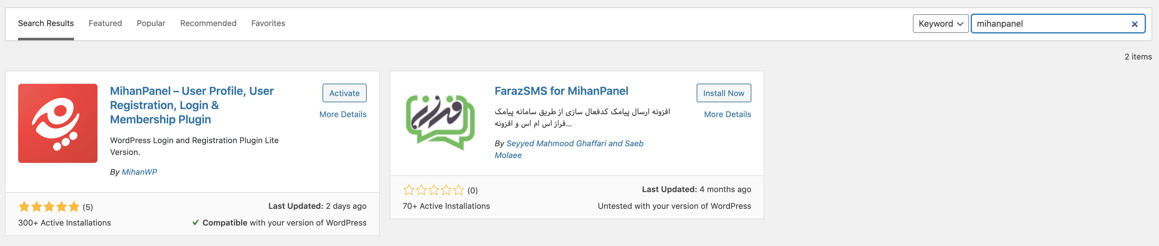 Search MihanPanel Plugin