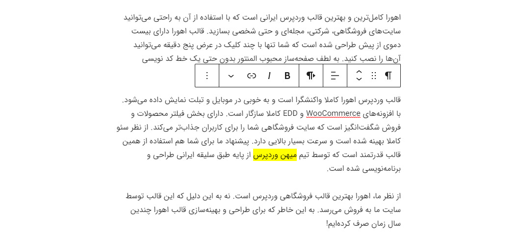 Highlighted text in wordpress editor