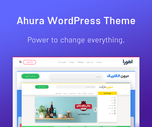 Ahura WordPress Theme