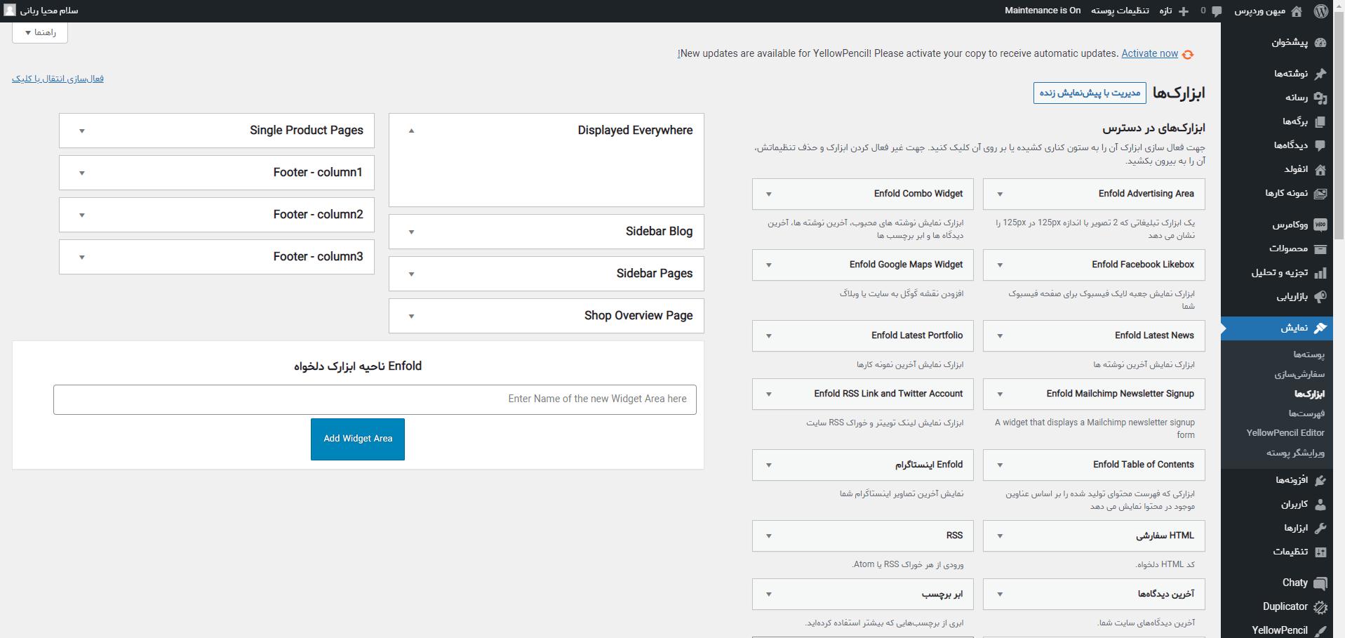 ورود به قسمت ابزارکها برای افزودن متن لینک در فوتر سایت