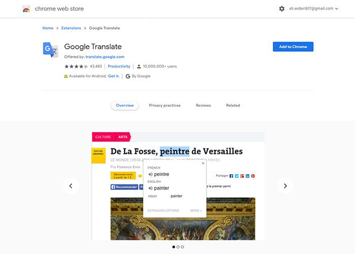 افزونه Google Translate