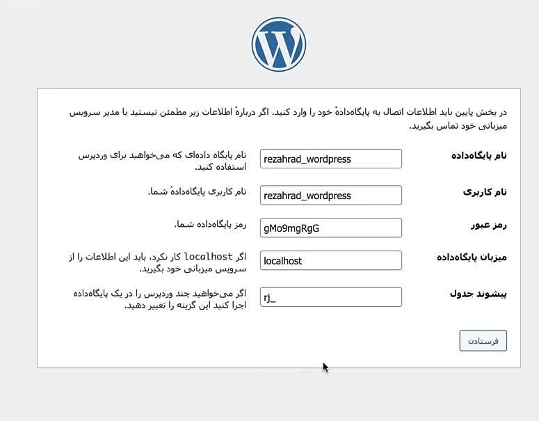 وارد کردن اطلاعات برای نصب وردپرس