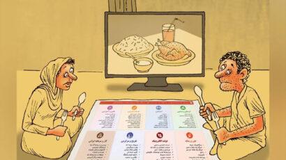 طرح صیانت از کاربران فضای مجازی – تکلیف کسب و کارها چیست