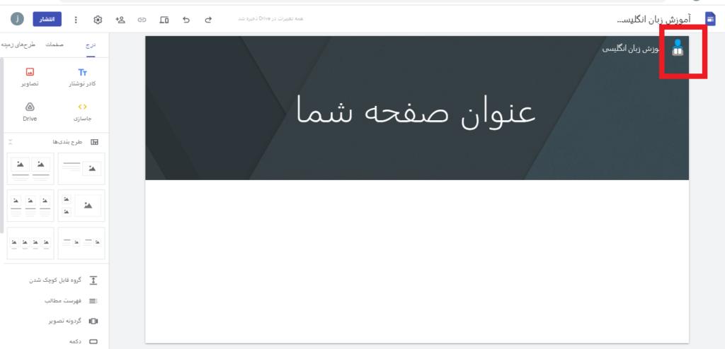 میتوانید از سایتهای لوگو ساز یا گوگل برای انتخاب لوگو گوگل سایت خود کمک بگیرید